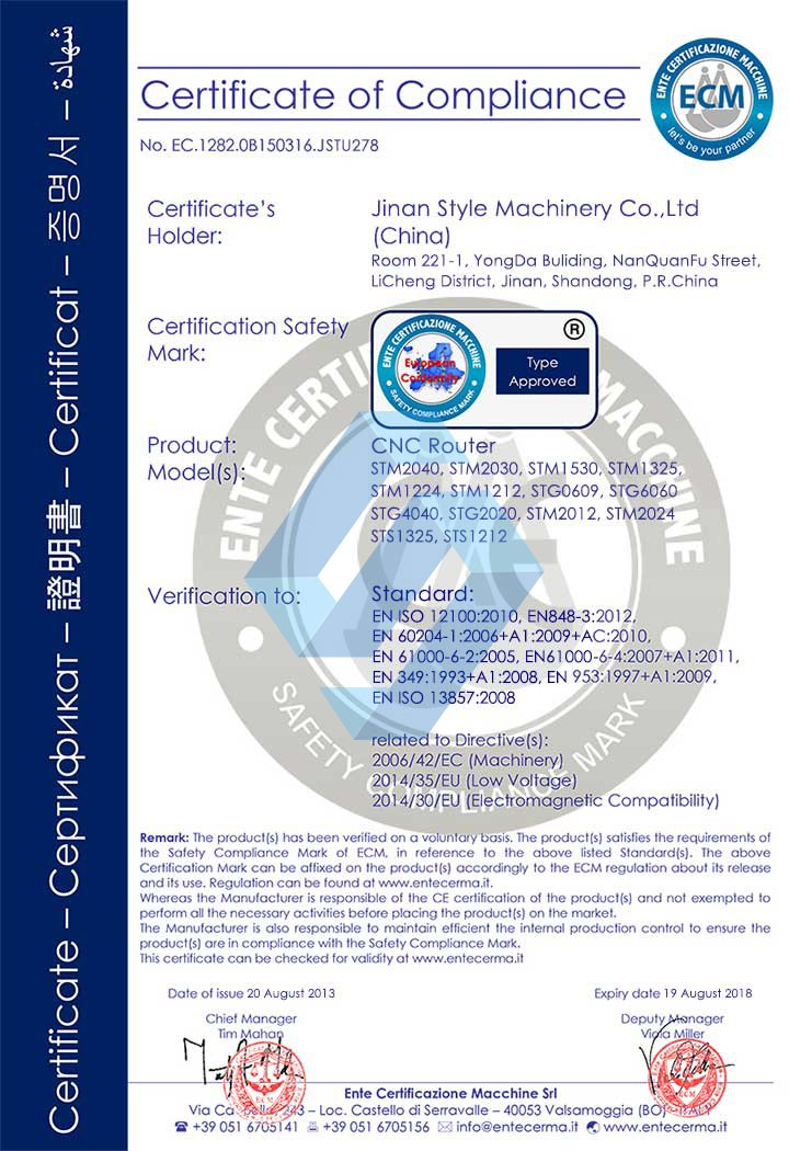 CE Certificate for CNC Router